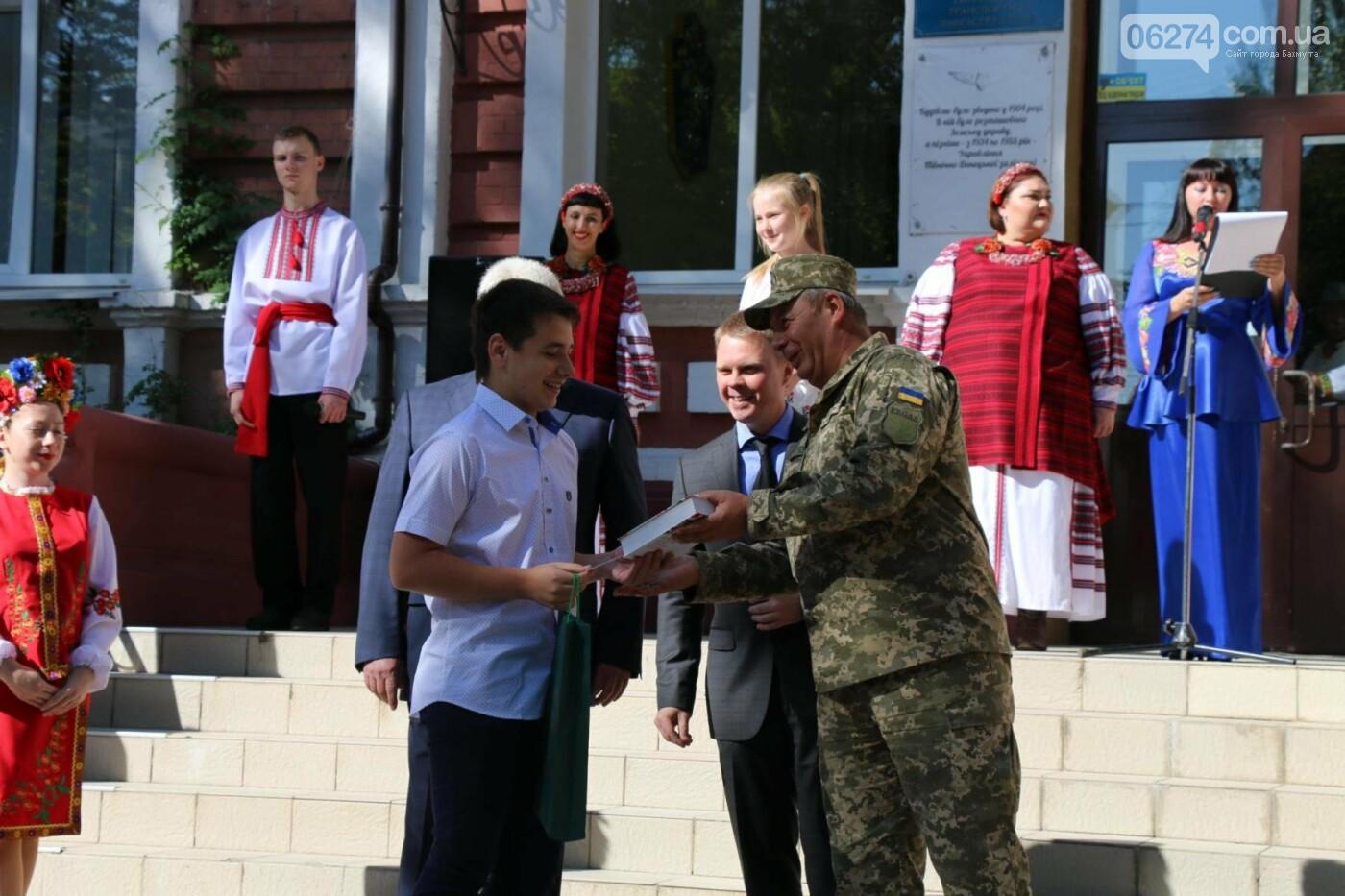 В Бахмуте отметили День государственного флага Украины, фото-16