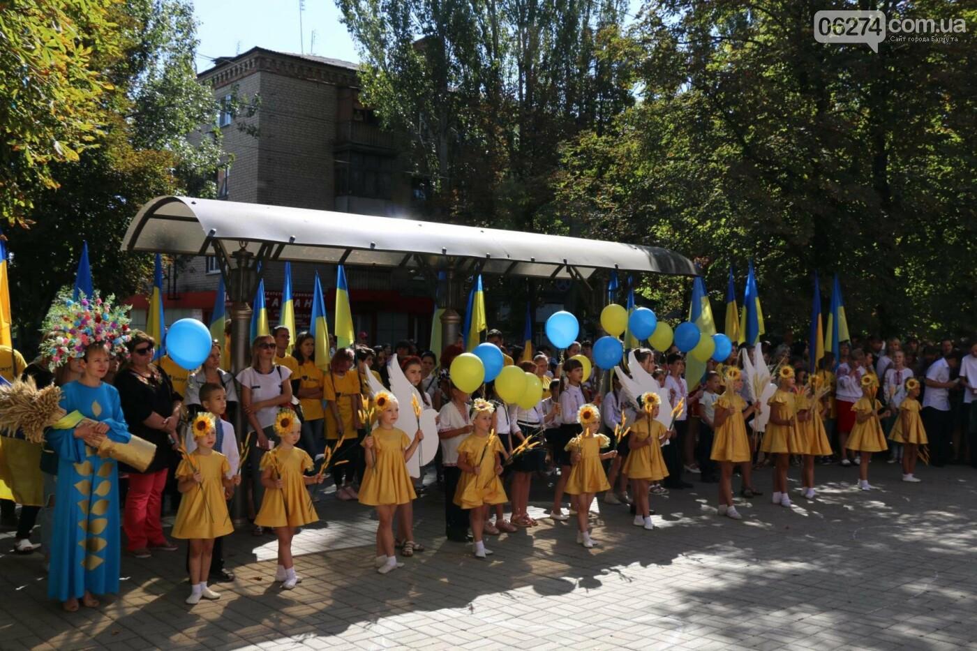 В Бахмуте отметили День государственного флага Украины, фото-7