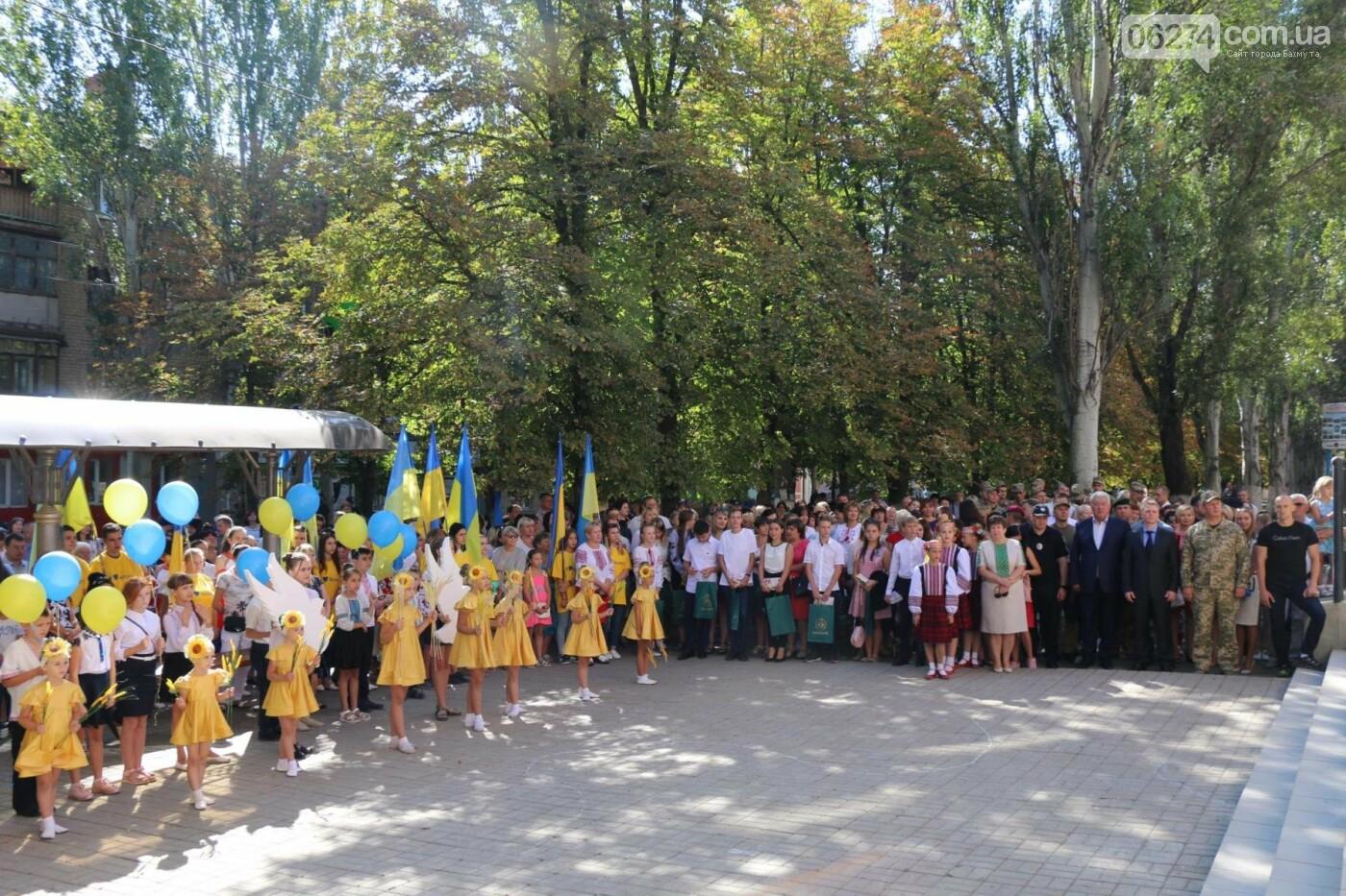 В Бахмуте отметили День государственного флага Украины, фото-9