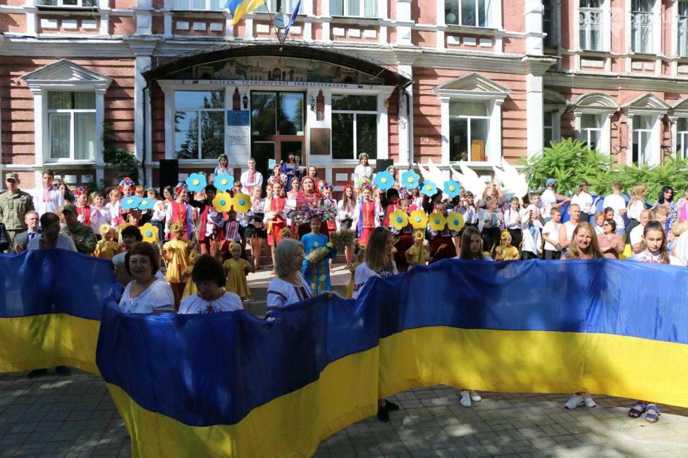 В Бахмуте отметили День государственного флага Украины, фото-25
