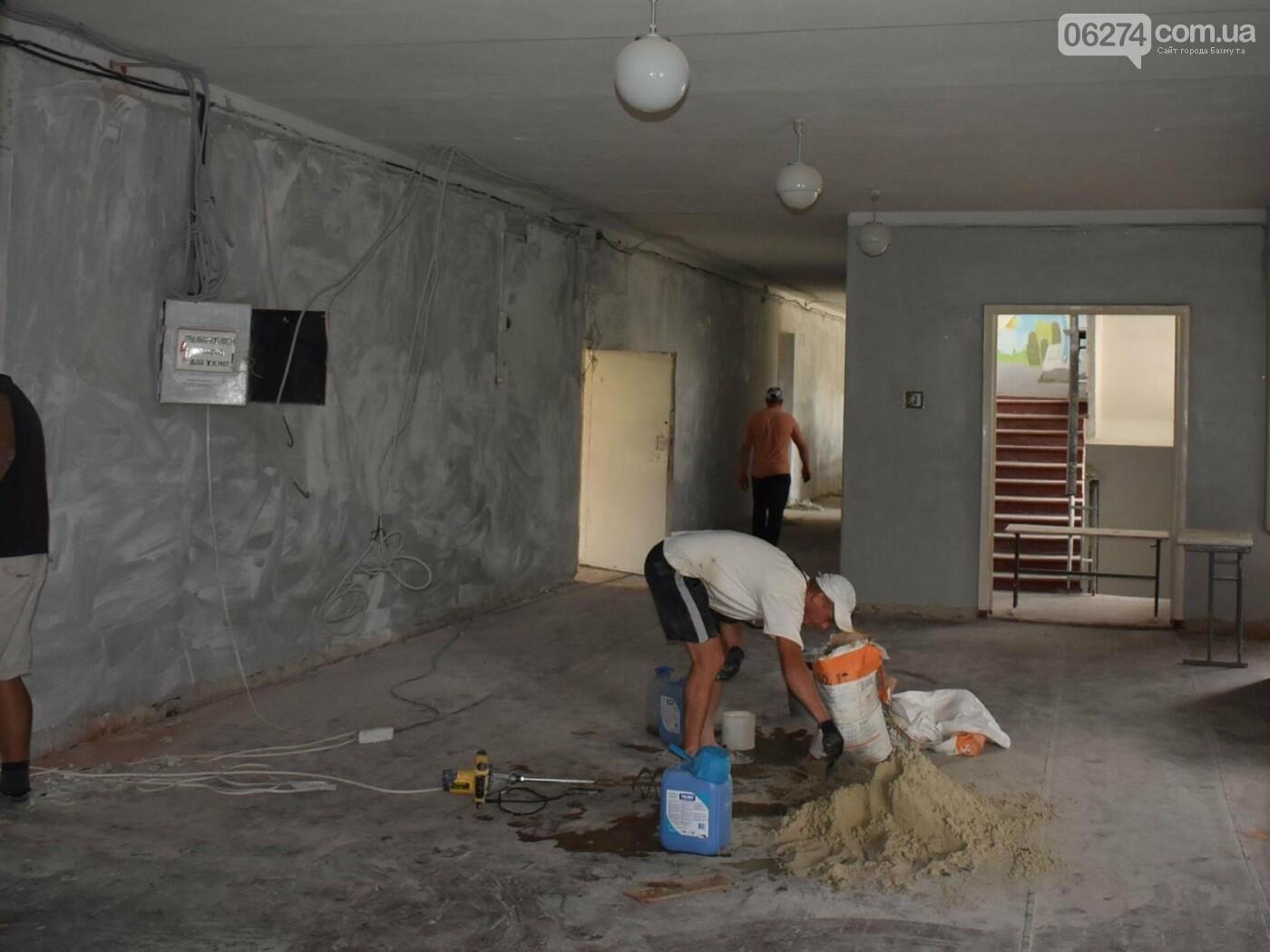 Безопасно или комфортно: на время ремонта двух школ бахмутчанам придется «потерпеть», фото-5