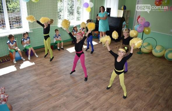 В Бахмуте презентовали мини-проект в детском саду «Рябинушка», фото-6