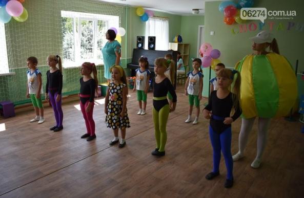 В Бахмуте презентовали мини-проект в детском саду «Рябинушка», фото-1