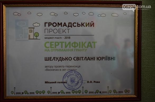 В Бахмуте презентовали мини-проект в детском саду «Рябинушка», фото-9