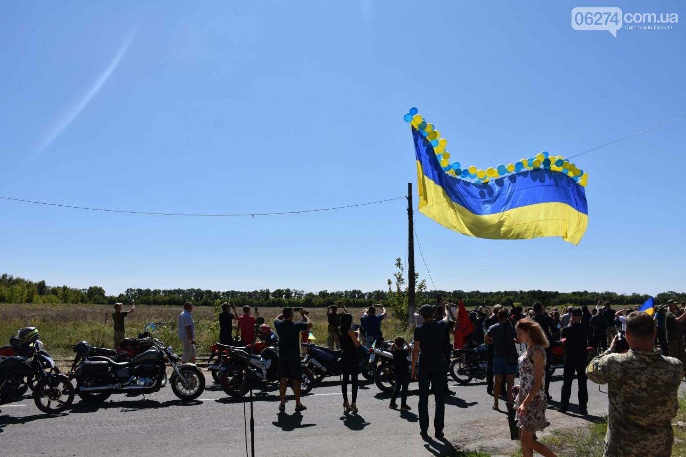 Бахмутчанка сшила флаг Украины для жителей оккупированных территорий, фото-6