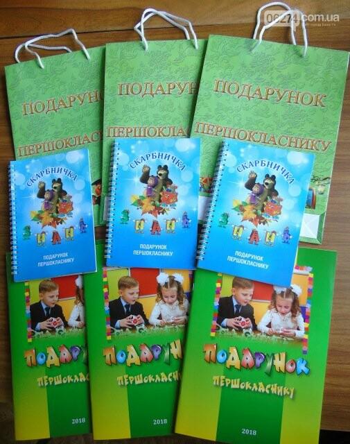 Подарки для маленьких учеников Новой украинской школы Бахмута, фото-2