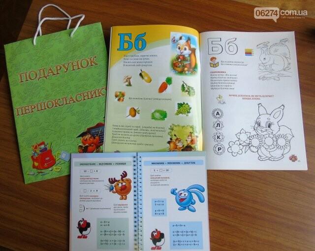 Подарки для маленьких учеников Новой украинской школы Бахмута, фото-1