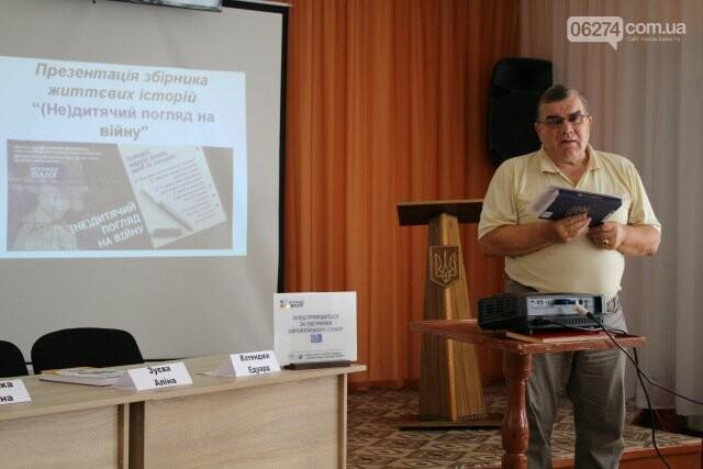 В Бахмуте презентовали книгу «(Не) дитячий погляд на війну», фото-1