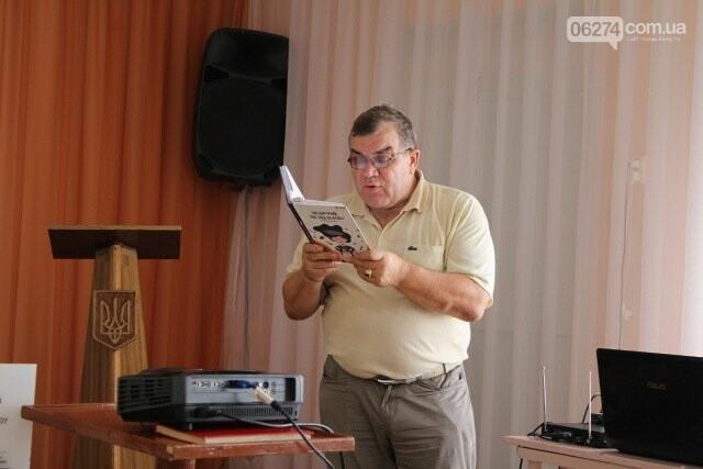 В Бахмуте презентовали книгу «(Не) дитячий погляд на війну», фото-3