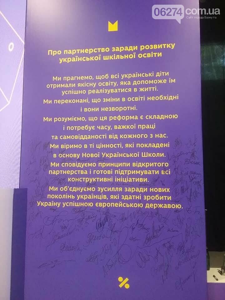 С 1 сентября в Бахмуте начинает работу Новая украинская школа, фото-2