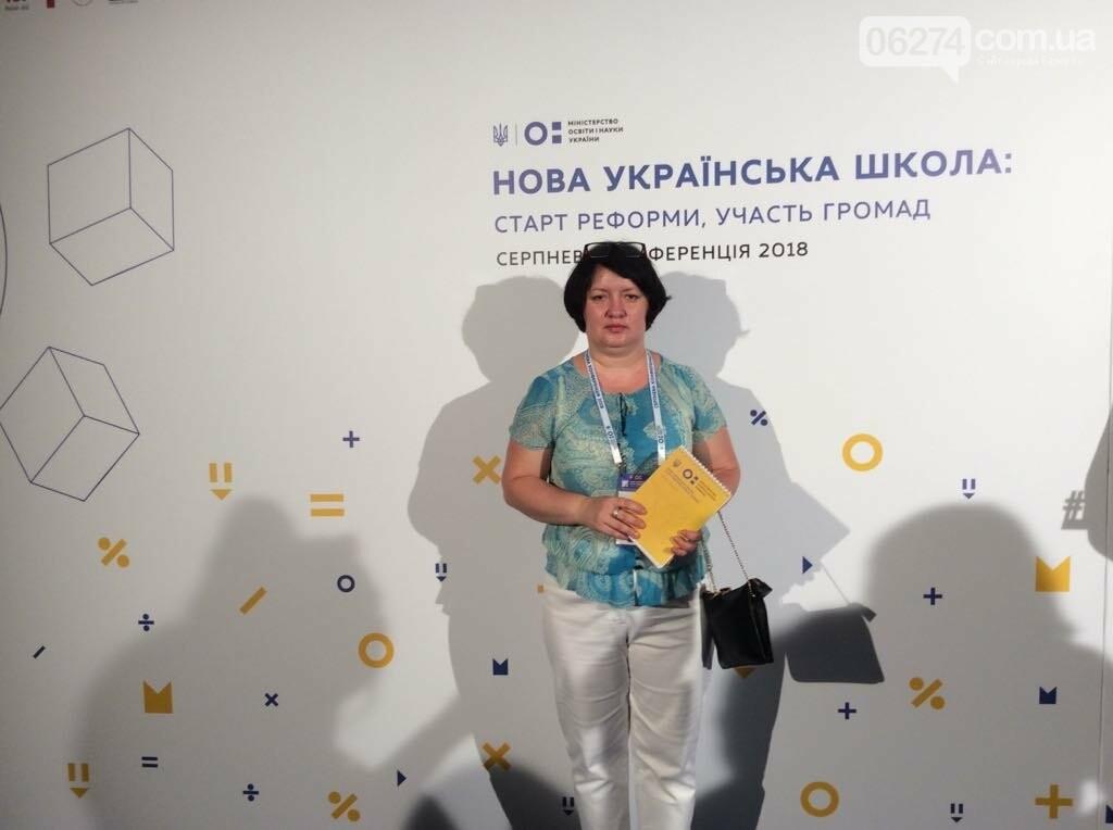 С 1 сентября в Бахмуте начинает работу Новая украинская школа, фото-1