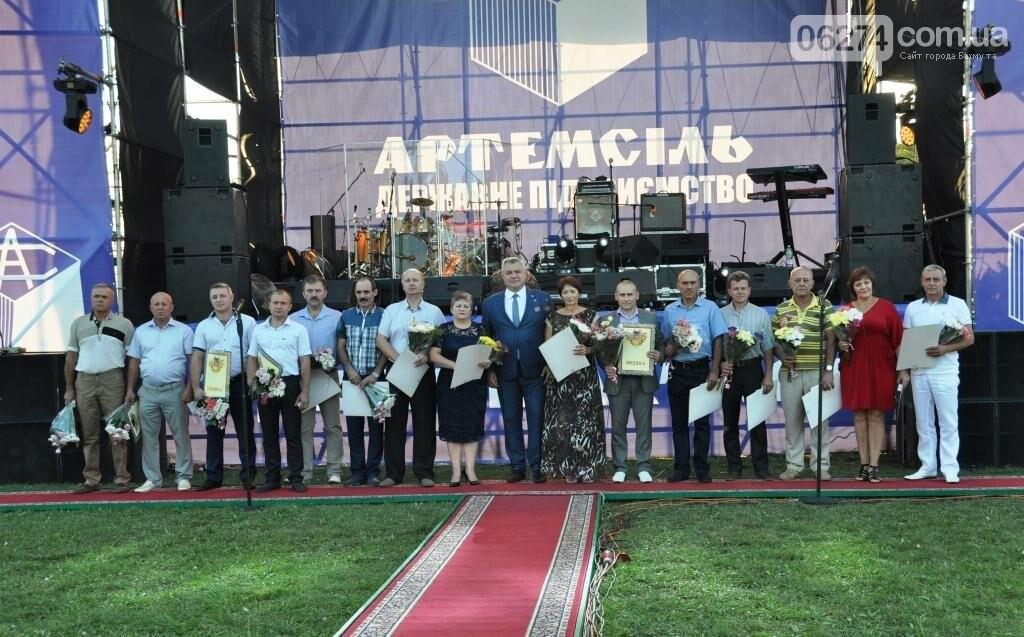 ГП «Артемсоль» с Днем шахтера поздравили звезды украинской эстрады, фото-10