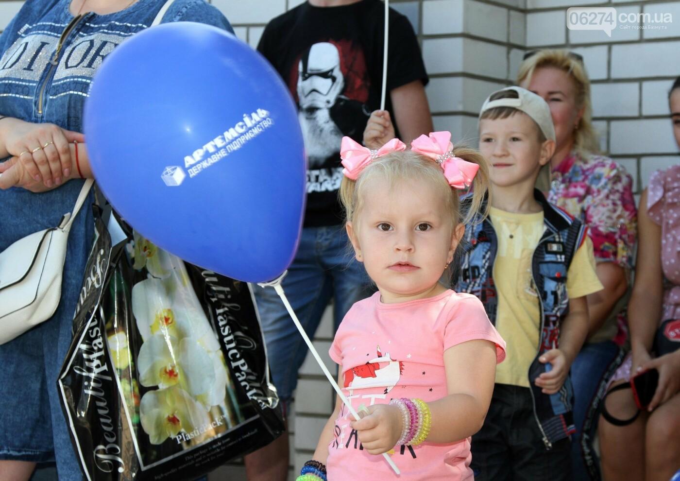 ГП «Артемсоль» с Днем шахтера поздравили звезды украинской эстрады, фото-2