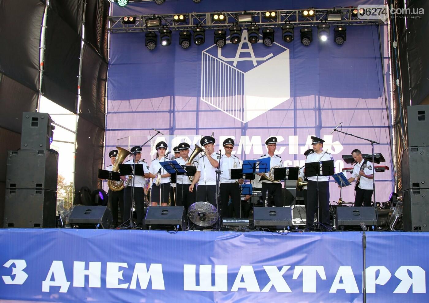 ГП «Артемсоль» с Днем шахтера поздравили звезды украинской эстрады, фото-6