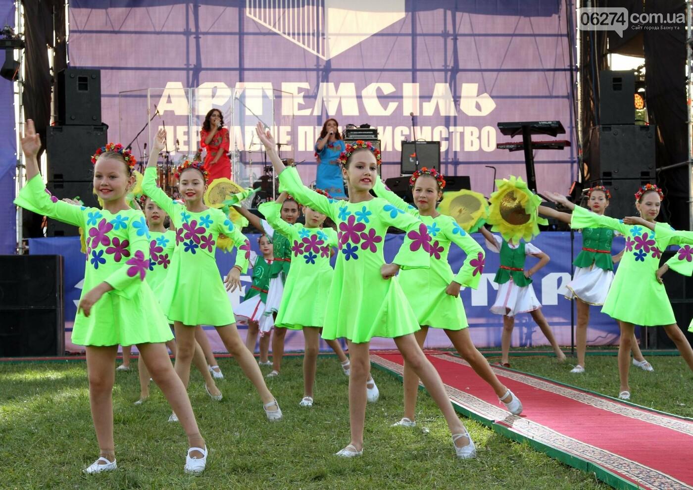 ГП «Артемсоль» с Днем шахтера поздравили звезды украинской эстрады, фото-11