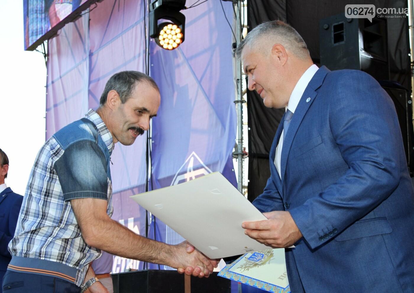 ГП «Артемсоль» с Днем шахтера поздравили звезды украинской эстрады, фото-7