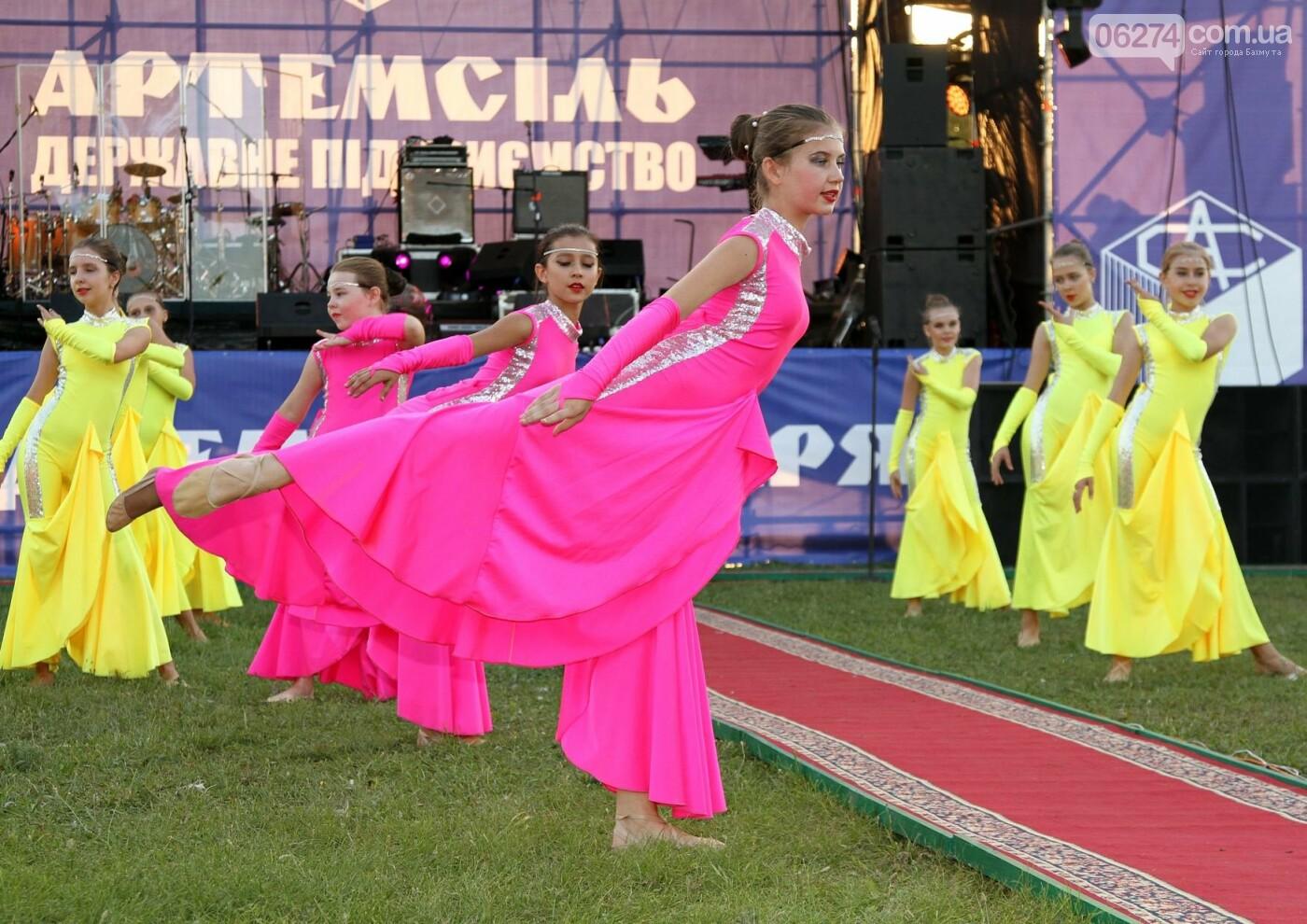 ГП «Артемсоль» с Днем шахтера поздравили звезды украинской эстрады, фото-14