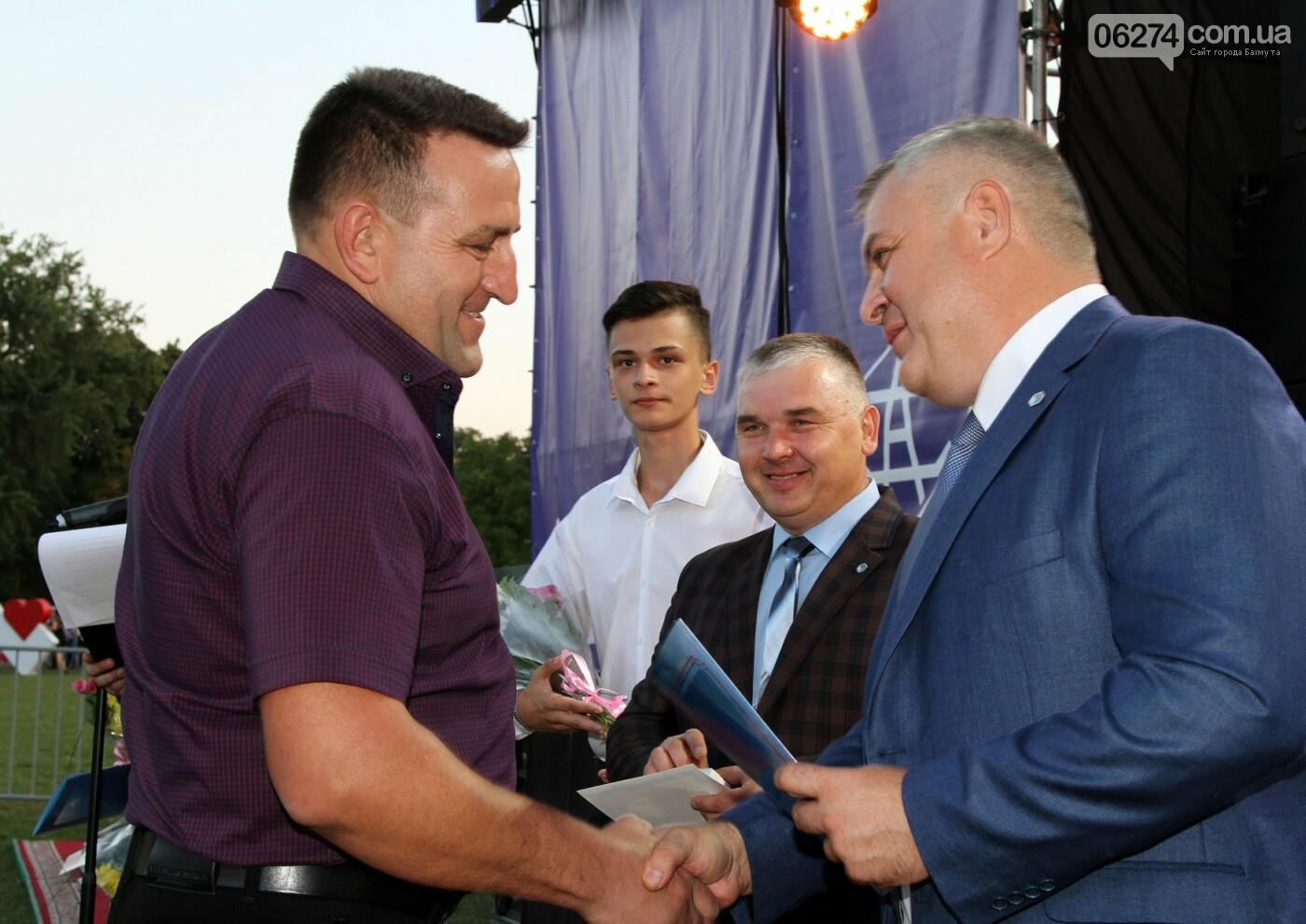 ГП «Артемсоль» с Днем шахтера поздравили звезды украинской эстрады, фото-9