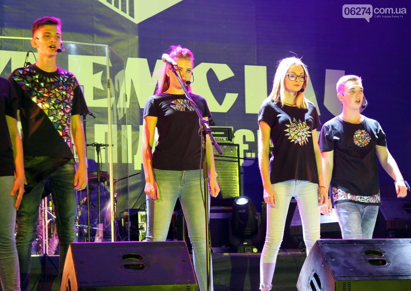 ГП «Артемсоль» с Днем шахтера поздравили звезды украинской эстрады, фото-13