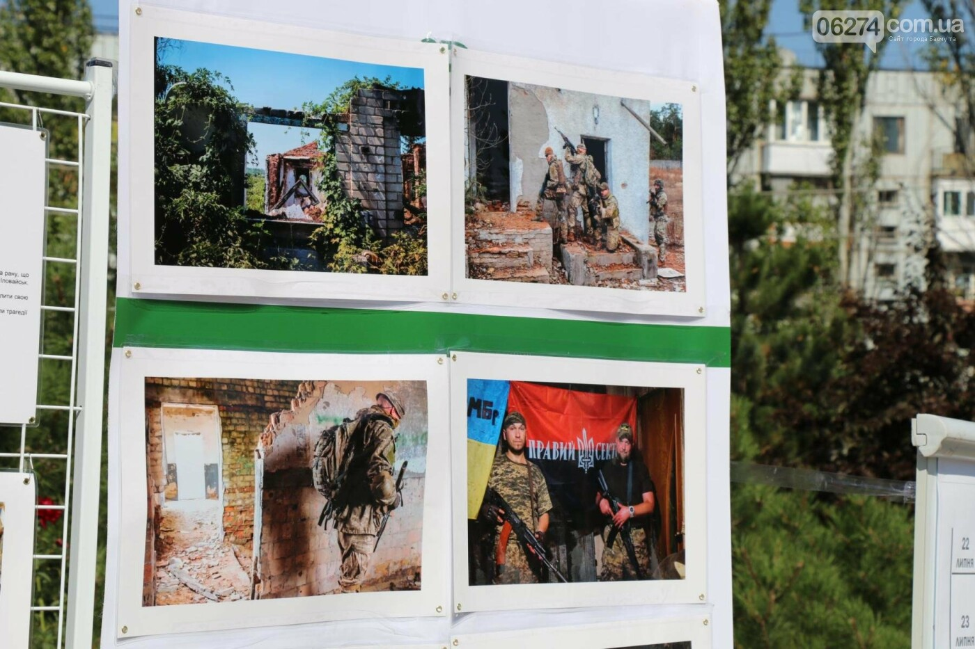 В Бахмуте почтили память жертв Иловайской трагедии, фото-1