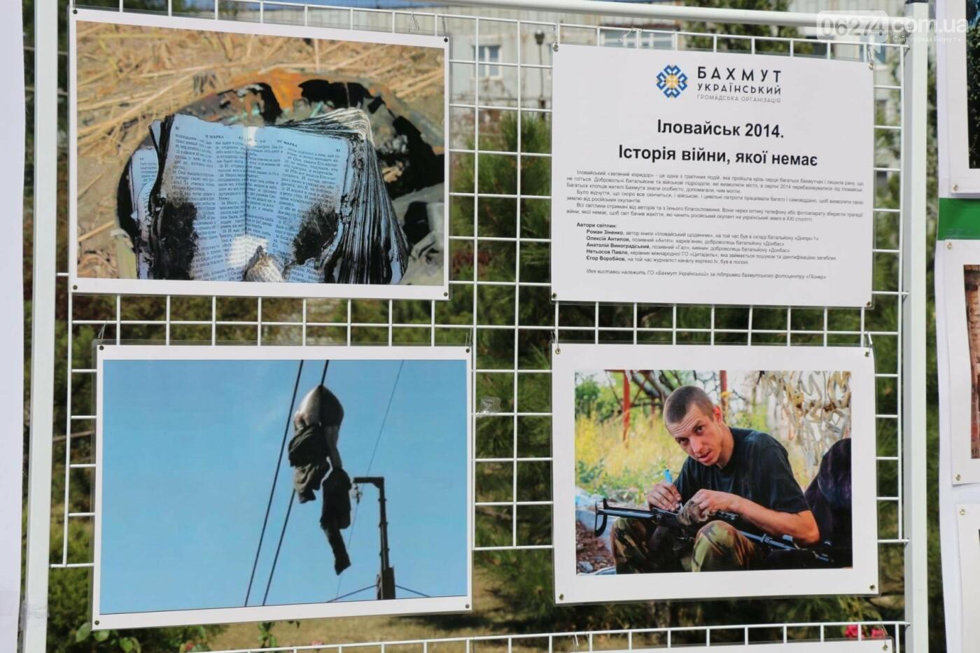 В Бахмуте почтили память жертв Иловайской трагедии, фото-4