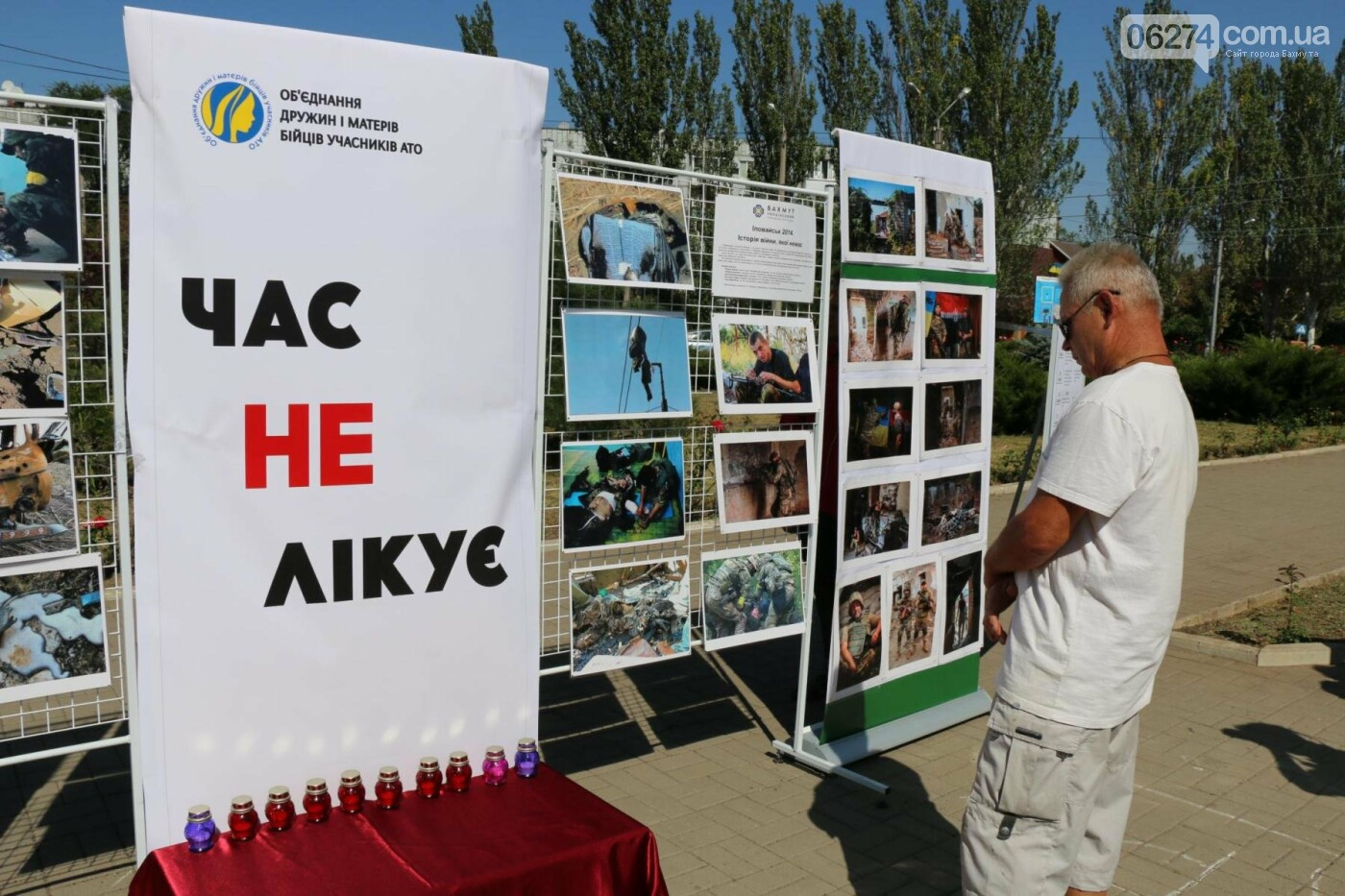 В Бахмуте почтили память жертв Иловайской трагедии, фото-19