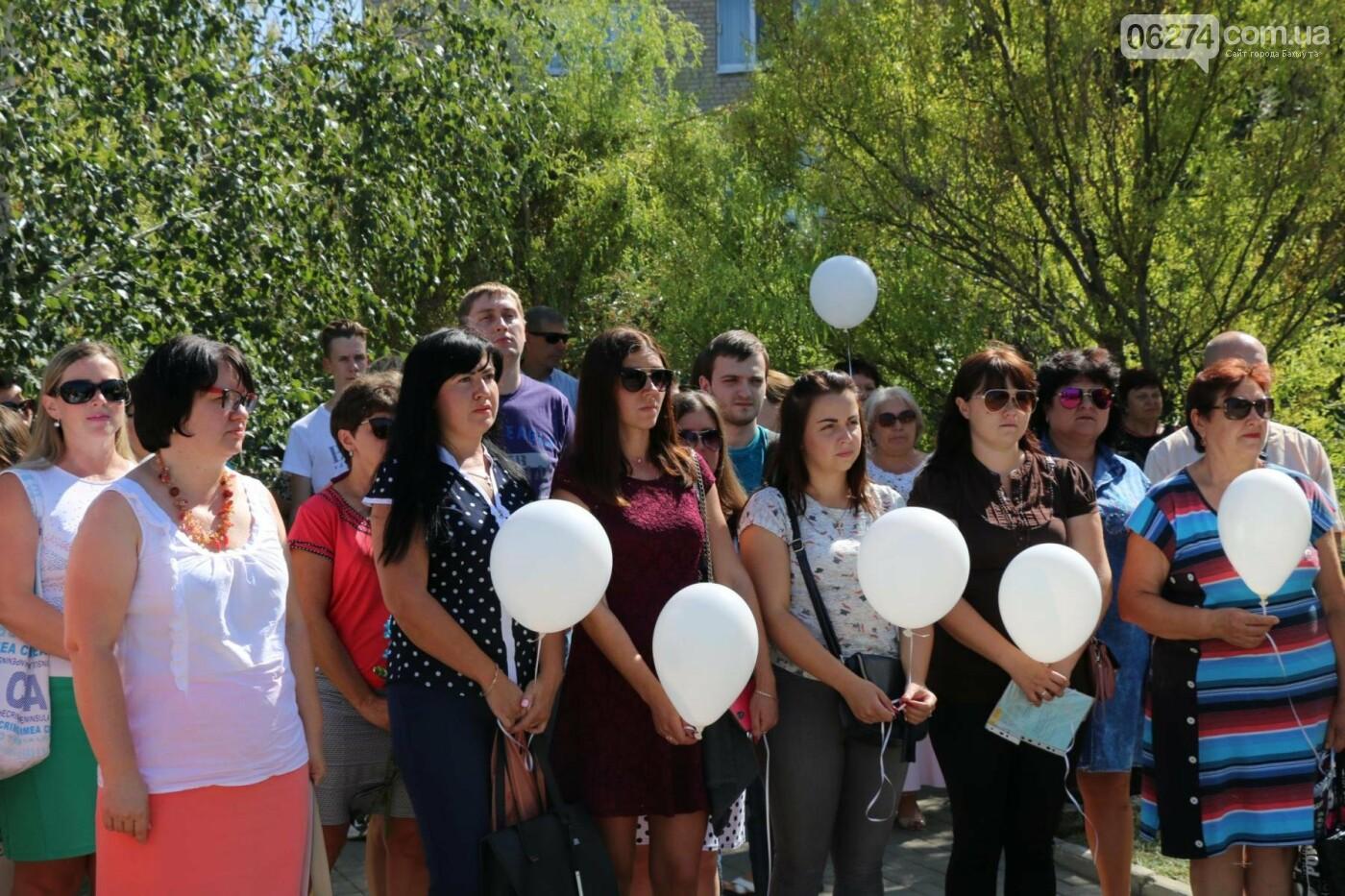 В Бахмуте почтили память жертв Иловайской трагедии, фото-9