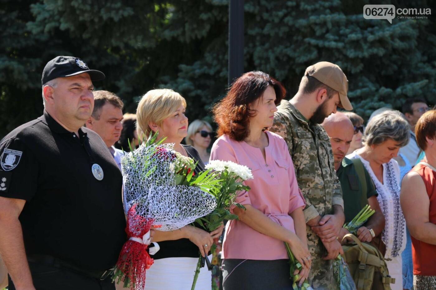 В Бахмуте почтили память жертв Иловайской трагедии, фото-3