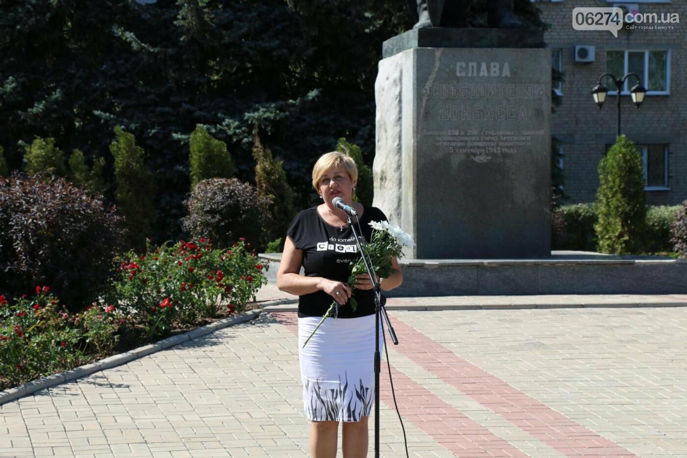 В Бахмуте почтили память жертв Иловайской трагедии, фото-5