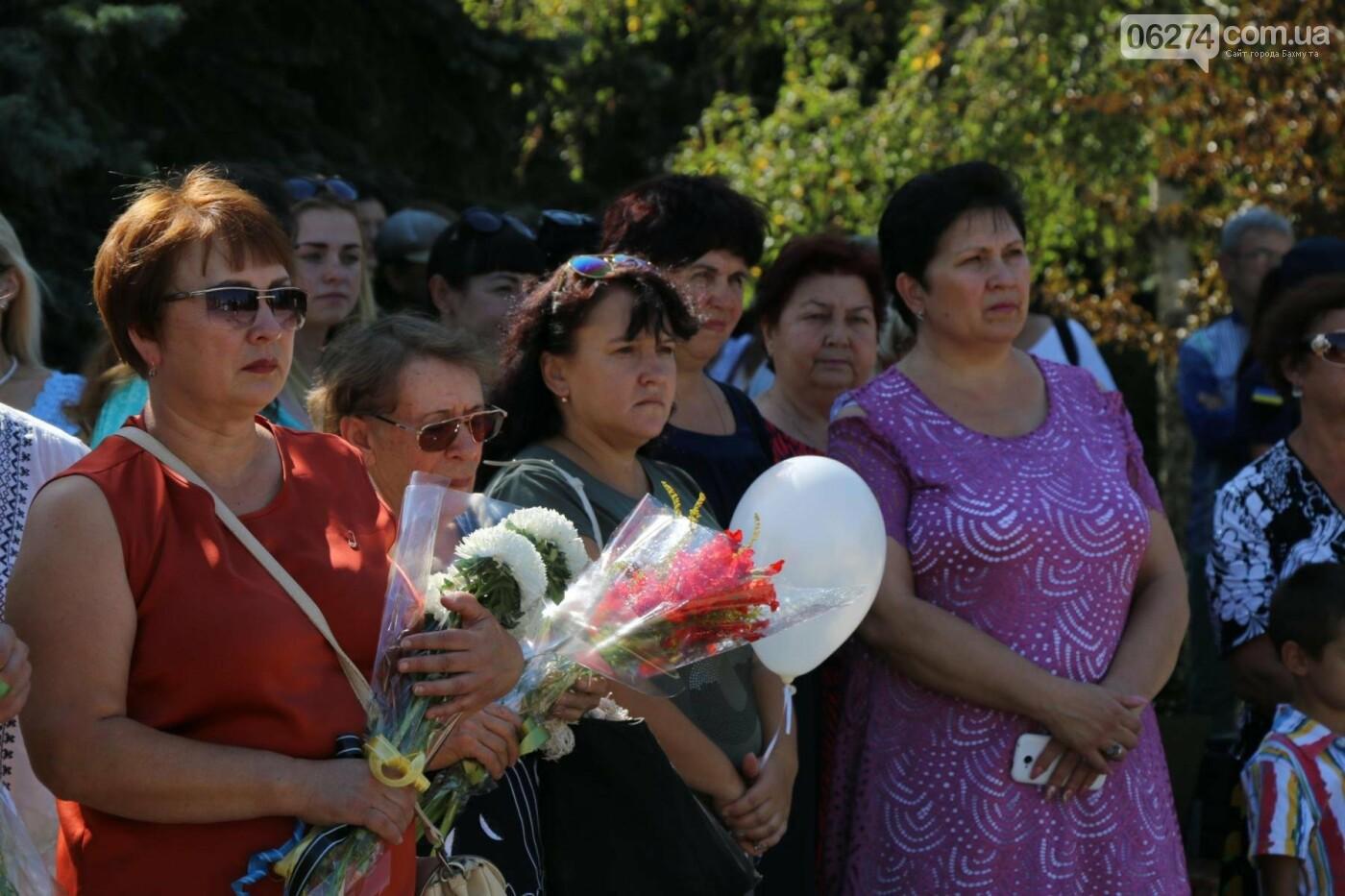 В Бахмуте почтили память жертв Иловайской трагедии, фото-6