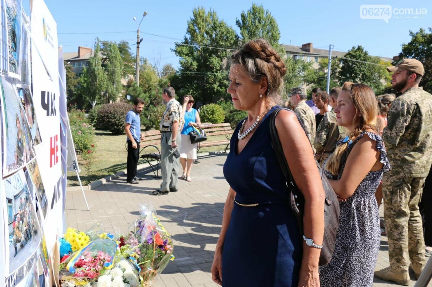 В Бахмуте почтили память жертв Иловайской трагедии, фото-22