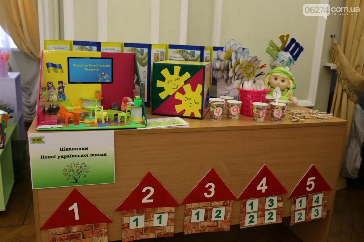 В Бахмуте состоялась августовская педагогическая конференция «Нова українська школа: освіта для життя», фото-4
