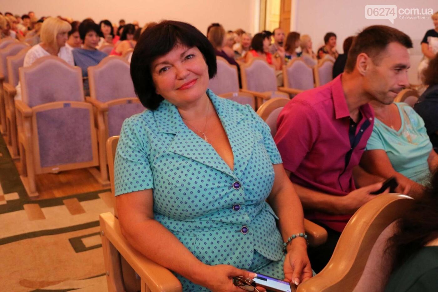 В Бахмуте состоялась августовская педагогическая конференция «Нова українська школа: освіта для життя», фото-13