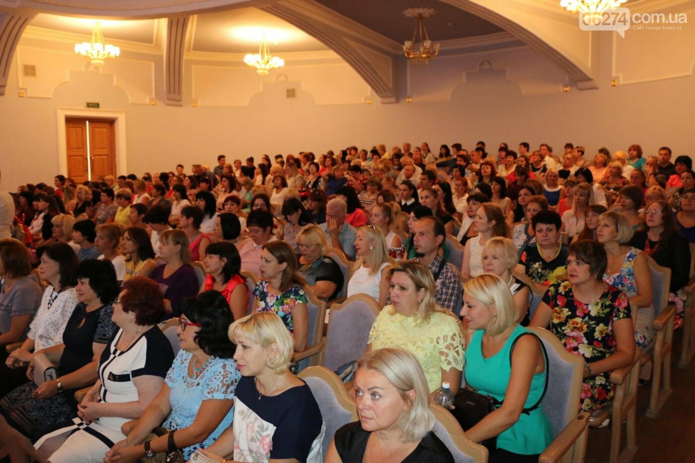 В Бахмуте состоялась августовская педагогическая конференция «Нова українська школа: освіта для життя», фото-10