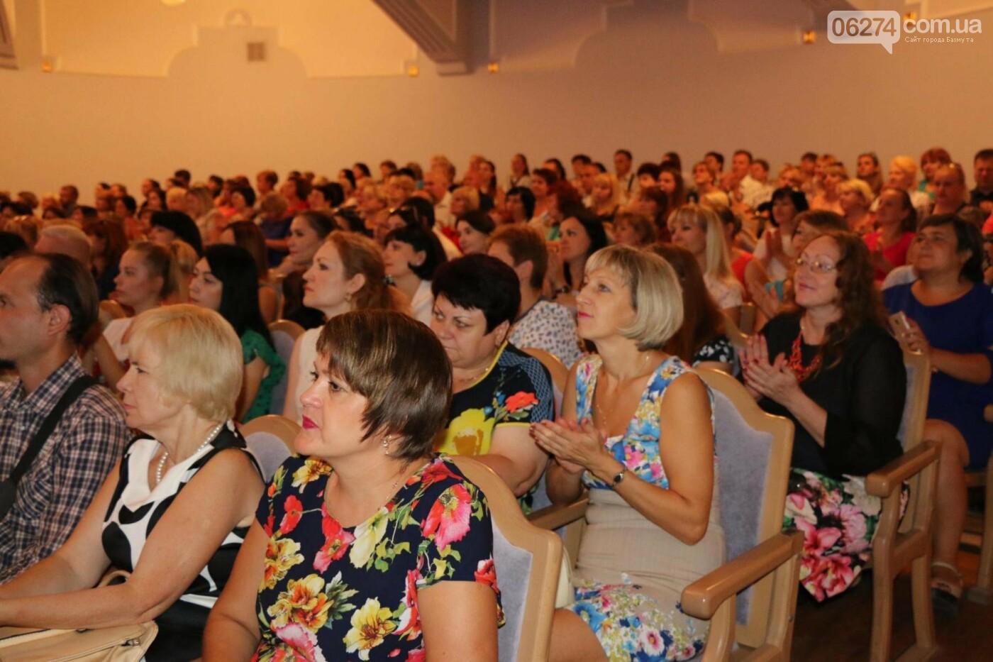 В Бахмуте состоялась августовская педагогическая конференция «Нова українська школа: освіта для життя», фото-15