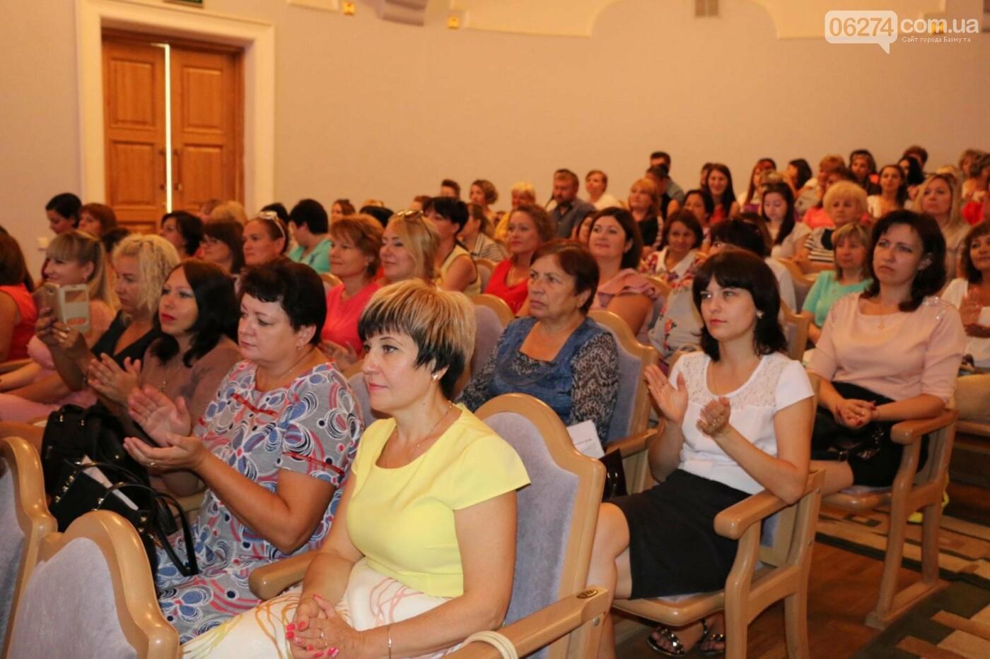 В Бахмуте состоялась августовская педагогическая конференция «Нова українська школа: освіта для життя», фото-7