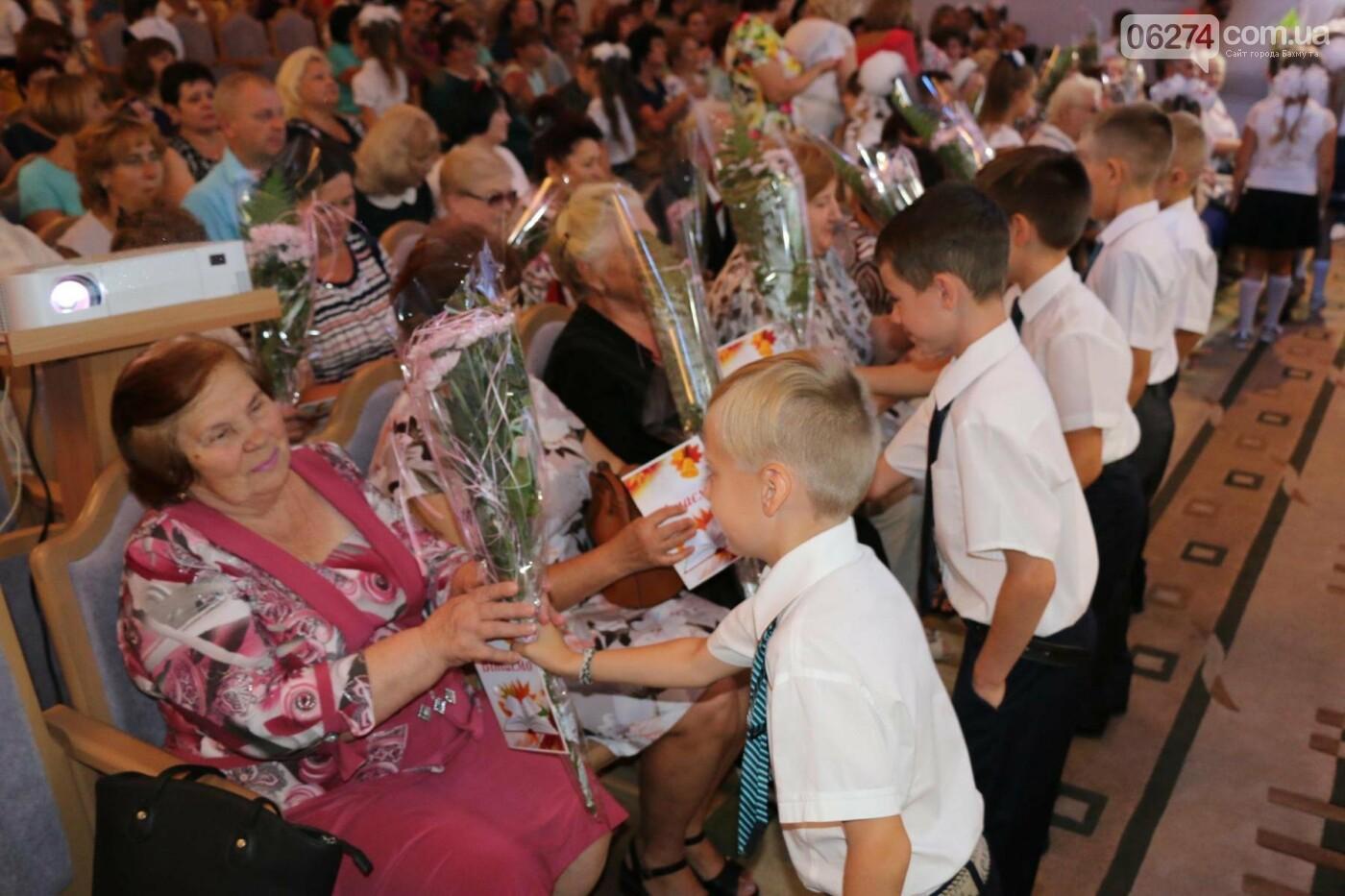 В Бахмуте состоялась августовская педагогическая конференция «Нова українська школа: освіта для життя», фото-9