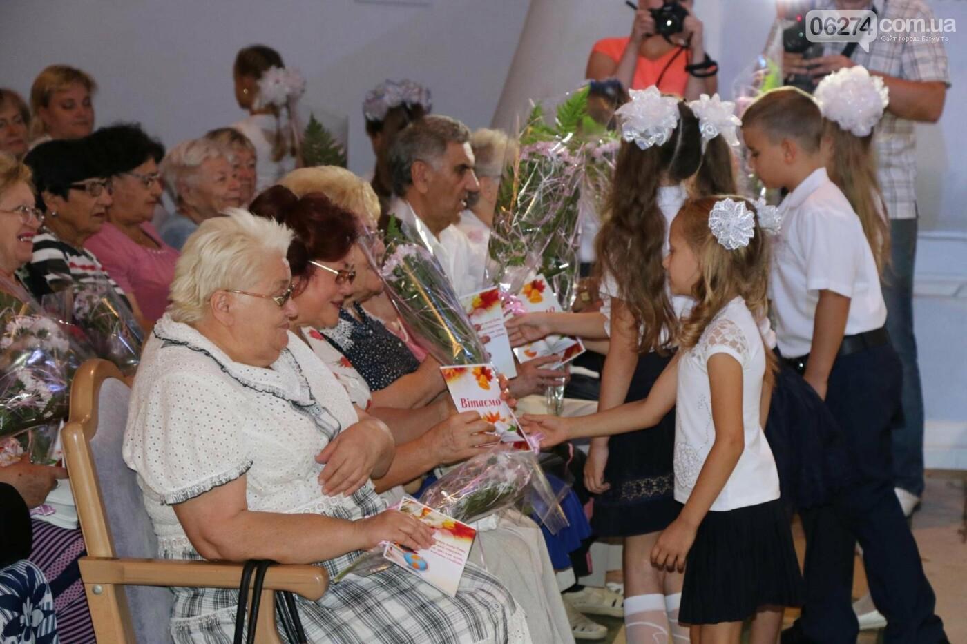 В Бахмуте состоялась августовская педагогическая конференция «Нова українська школа: освіта для життя», фото-11