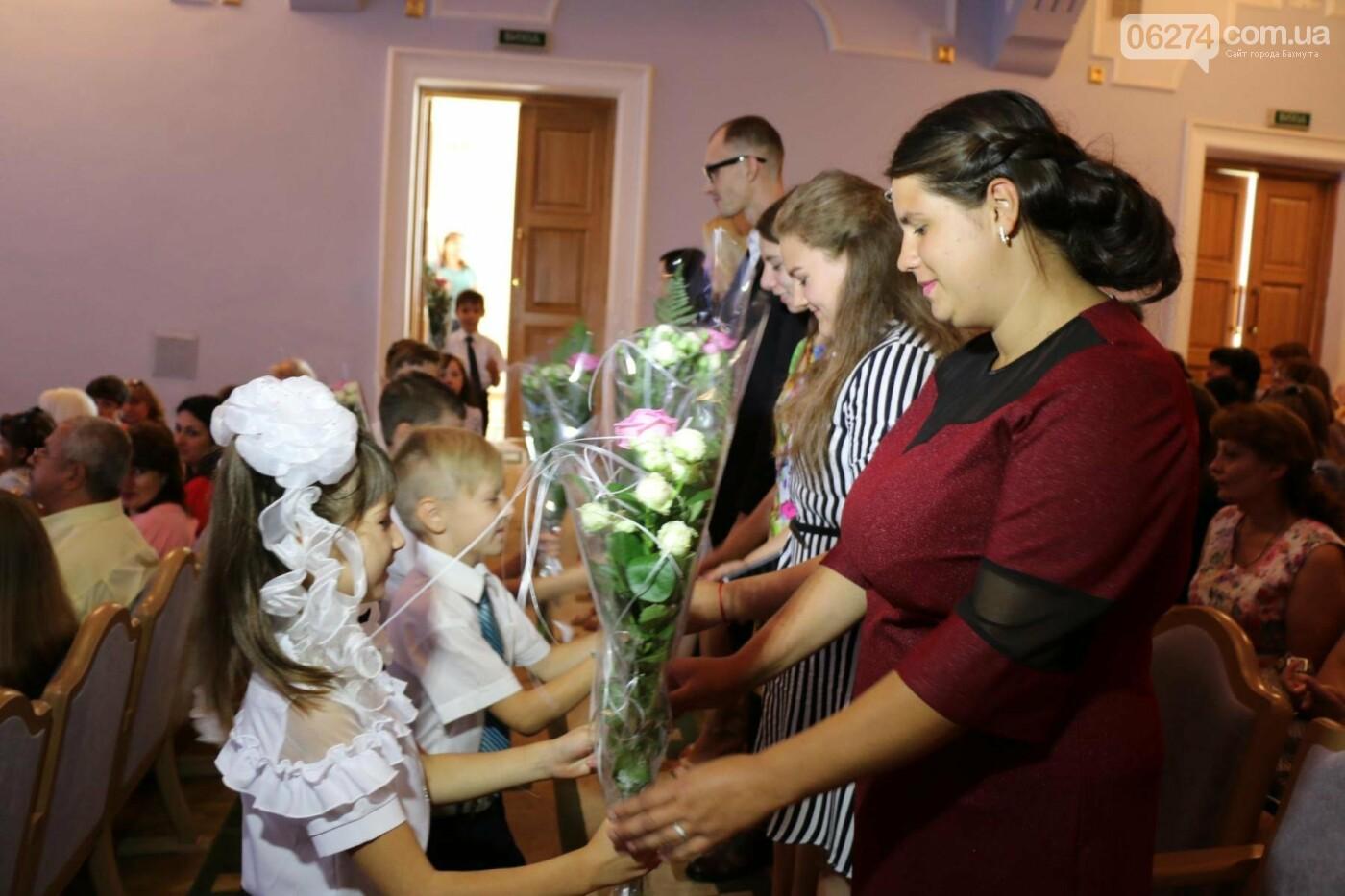 В Бахмуте состоялась августовская педагогическая конференция «Нова українська школа: освіта для життя», фото-12
