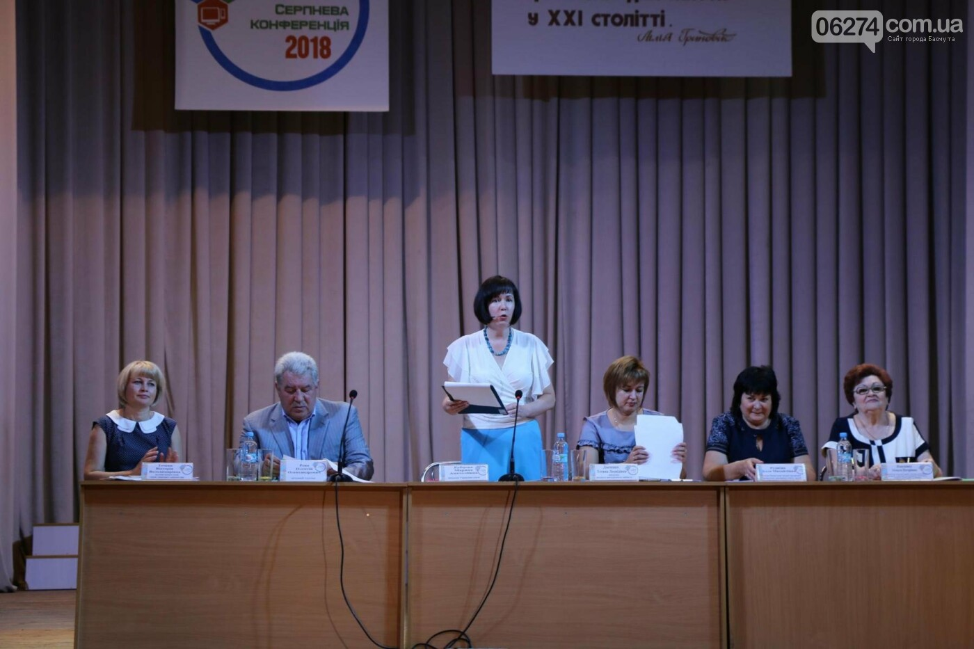 В Бахмуте состоялась августовская педагогическая конференция «Нова українська школа: освіта для життя», фото-1