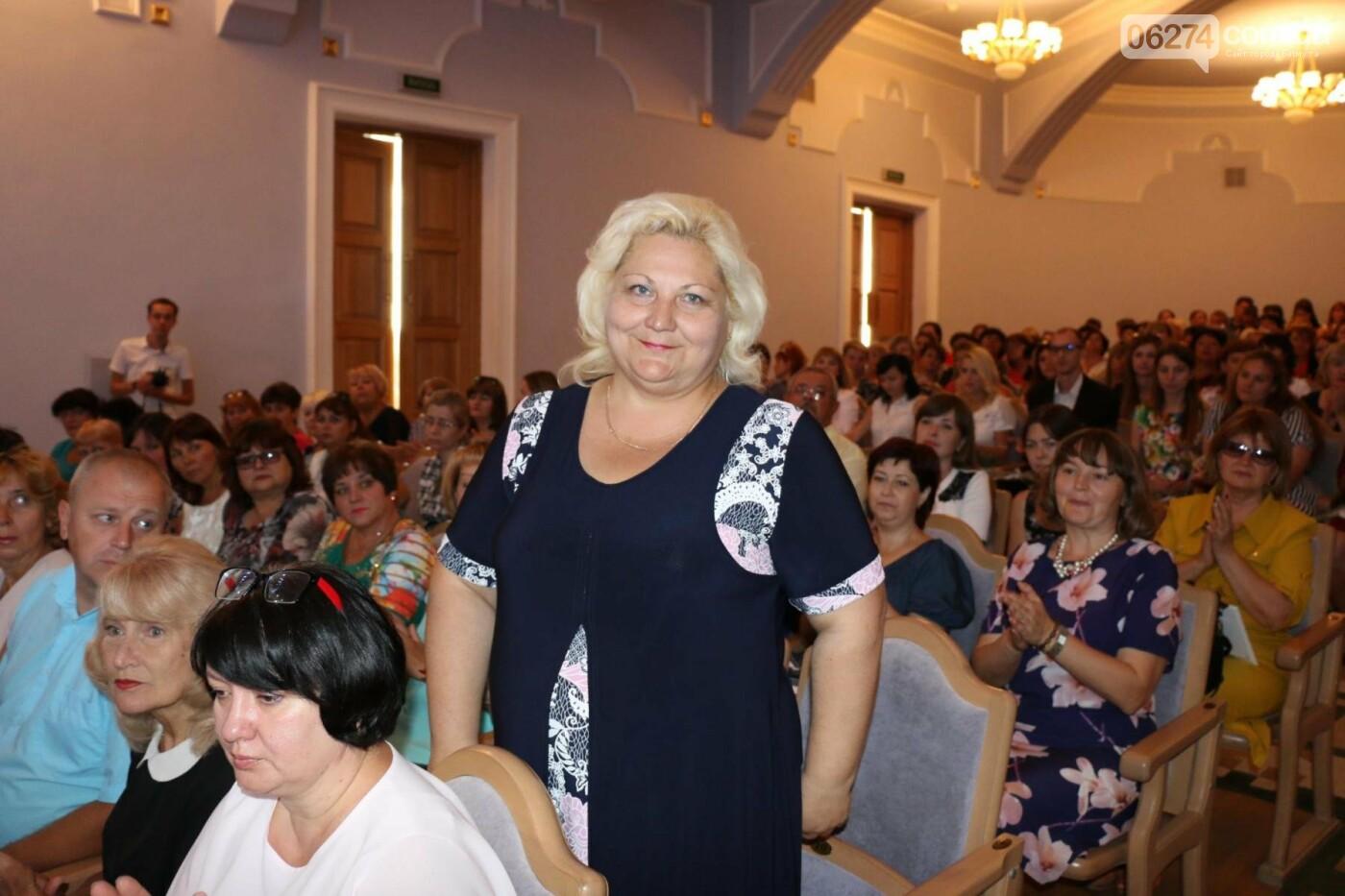 В Бахмуте состоялась августовская педагогическая конференция «Нова українська школа: освіта для життя», фото-14