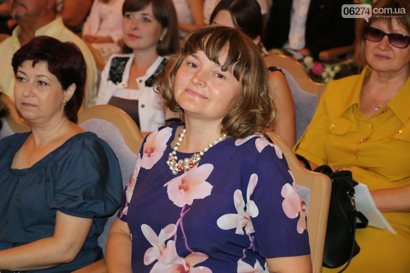 В Бахмуте состоялась августовская педагогическая конференция «Нова українська школа: освіта для життя», фото-16