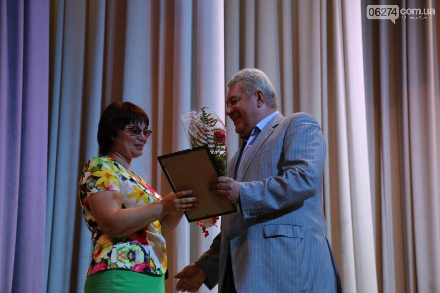 В Бахмуте состоялась августовская педагогическая конференция «Нова українська школа: освіта для життя», фото-19