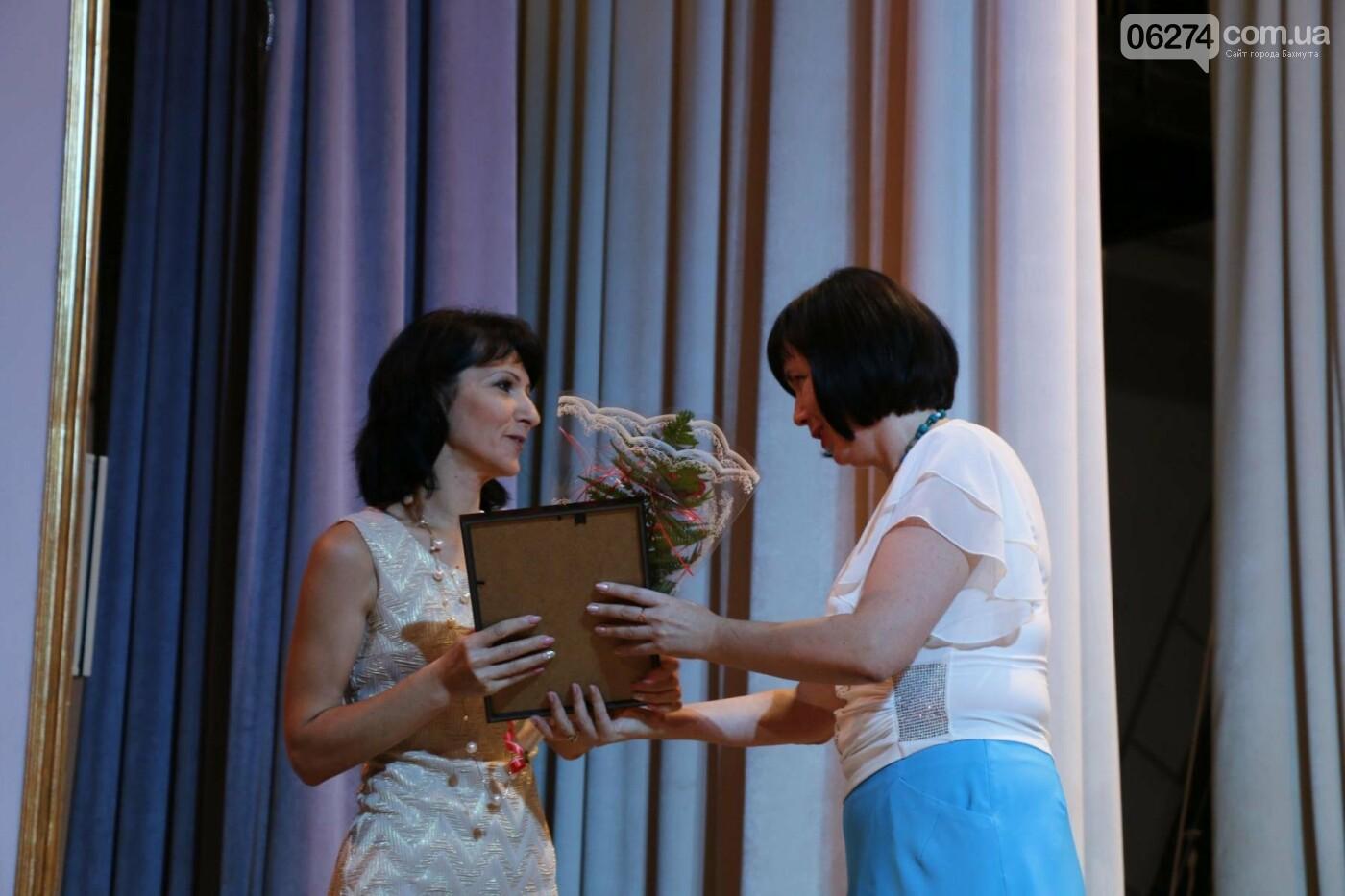 В Бахмуте состоялась августовская педагогическая конференция «Нова українська школа: освіта для життя», фото-20