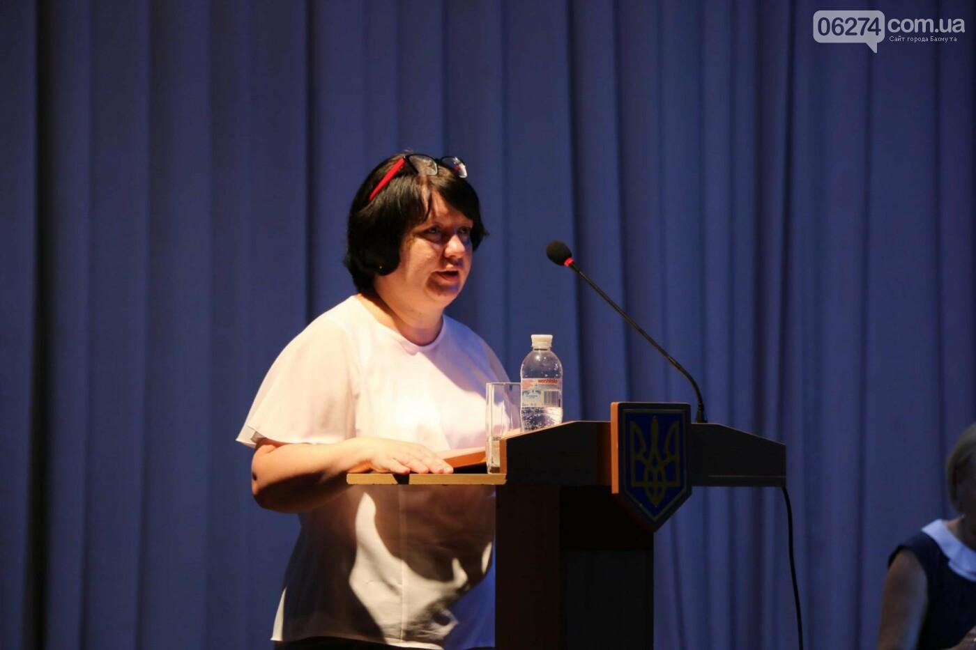 В Бахмуте состоялась августовская педагогическая конференция «Нова українська школа: освіта для життя», фото-21