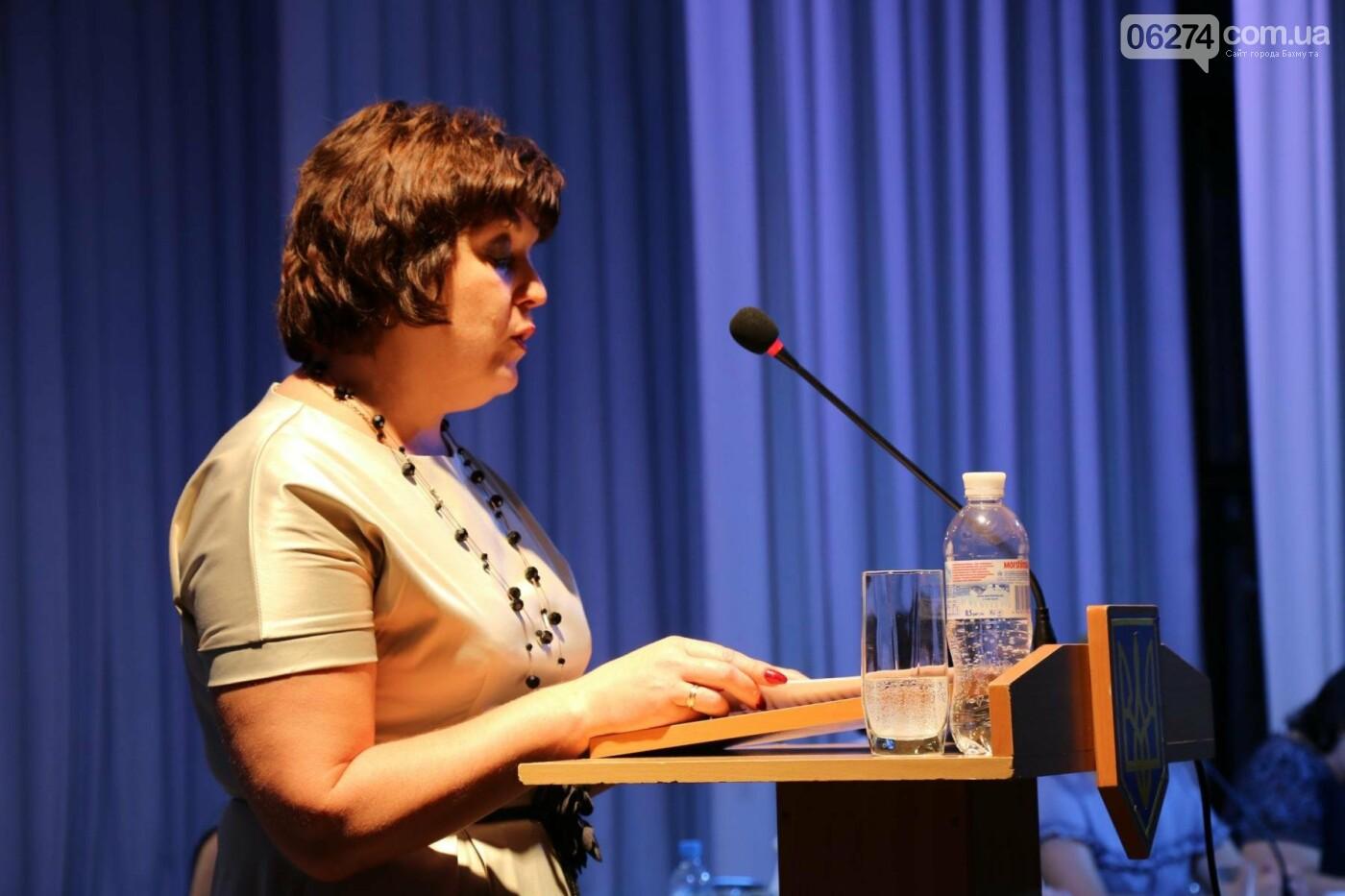 В Бахмуте состоялась августовская педагогическая конференция «Нова українська школа: освіта для життя», фото-22