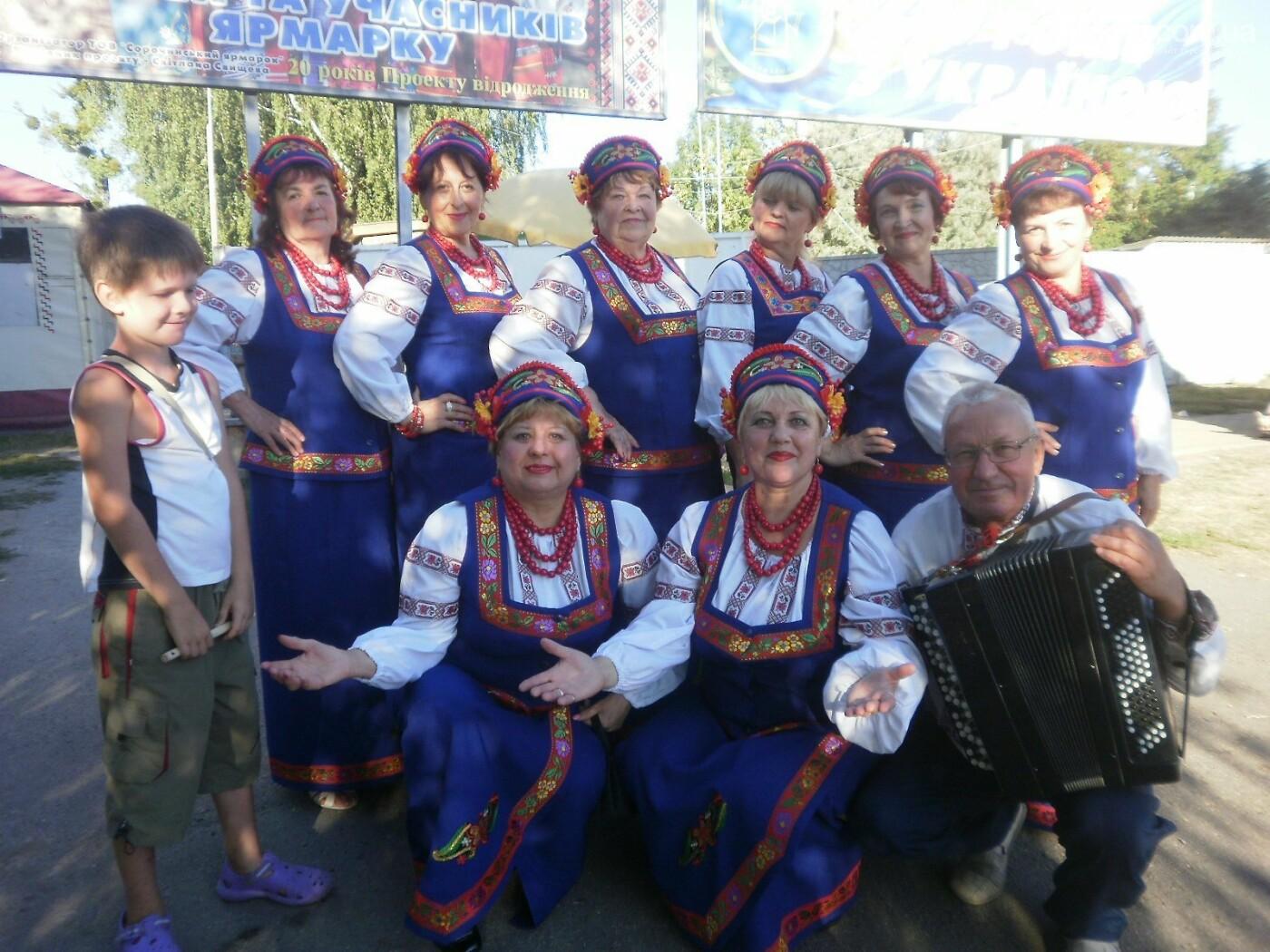 «Бахмутчанки» в Сорочинцах, фото-3