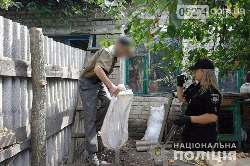В Бахмутском районе полиция обнаружила тайник боевика «ДНР», фото-3