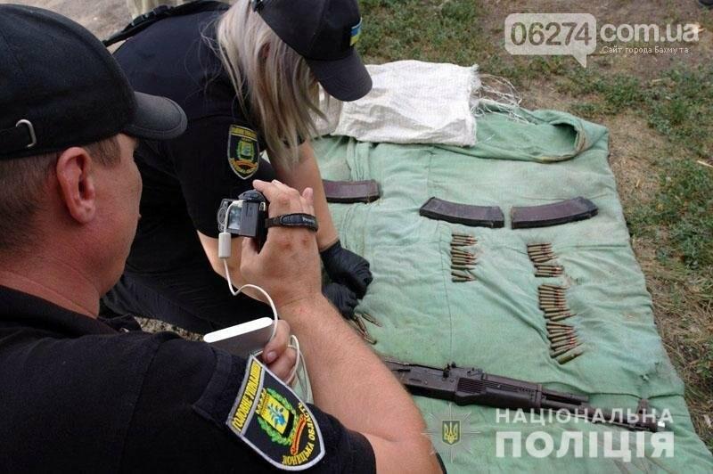 В Бахмутском районе полиция обнаружила тайник боевика «ДНР», фото-1