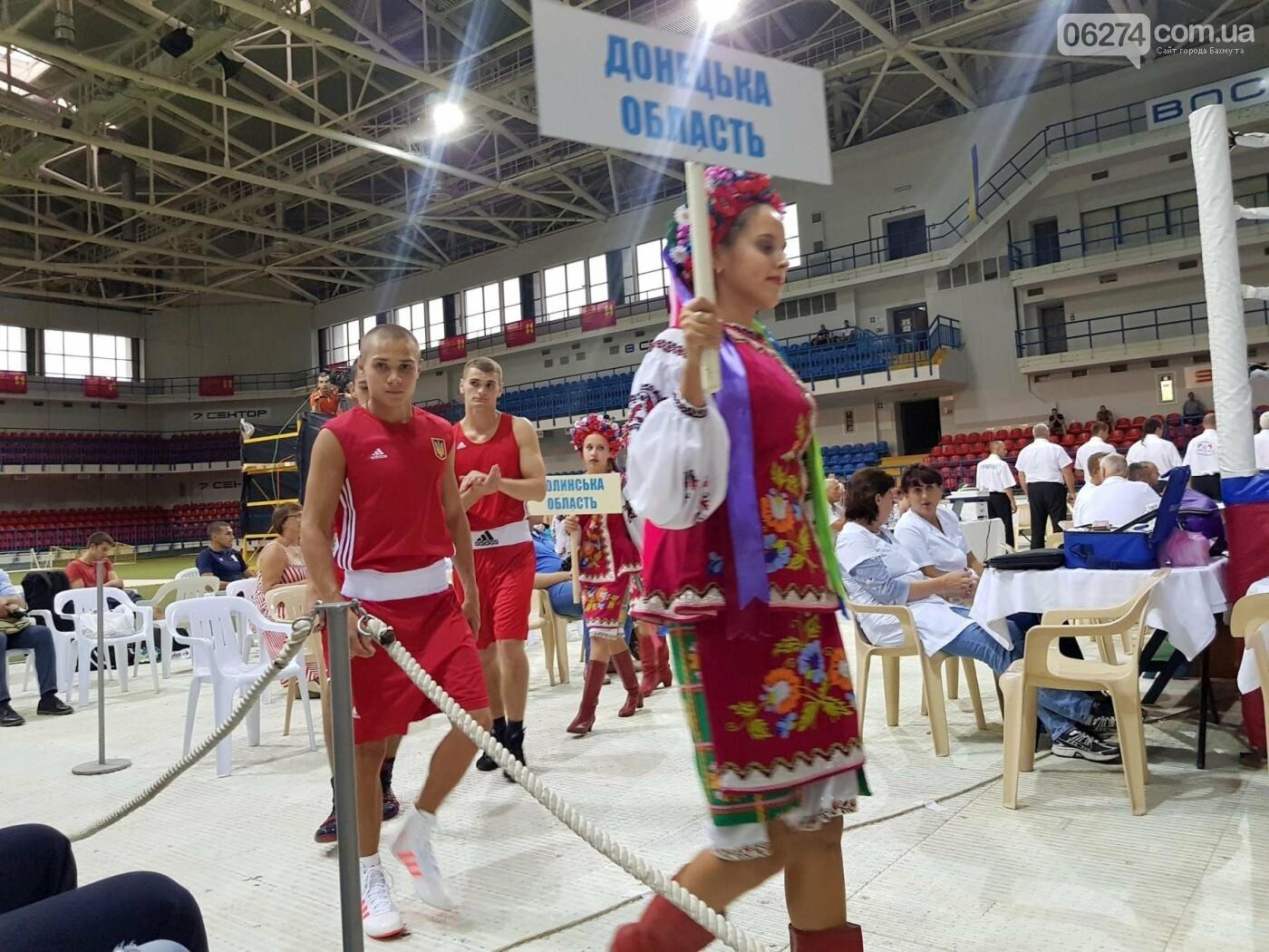 Боксеры Бахмута стартуют на чемпионате Украины в Мариуполе, фото-5